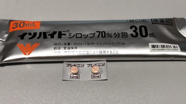 ステロイド治療